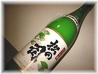 松の司 にごり酒