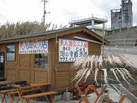 角島灯台の近くのお店